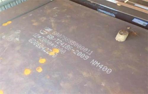 黑龙江70# 弹簧钢板品牌商家山东聊城凯弘进出口有限公司