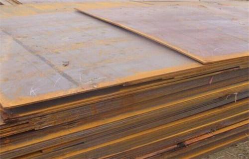 马鞍山32crmo合金板承接山东聊城凯弘进出口有限公司