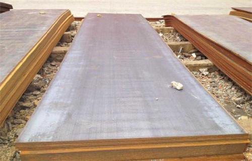 长沙35号钢板规格多山东聊城凯弘进出口有限公司
