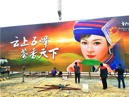 汉中擎天柱广告塔制作公司-免费设计
