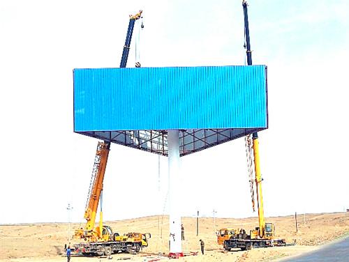 德州擎天柱广告塔制作-欢迎考察