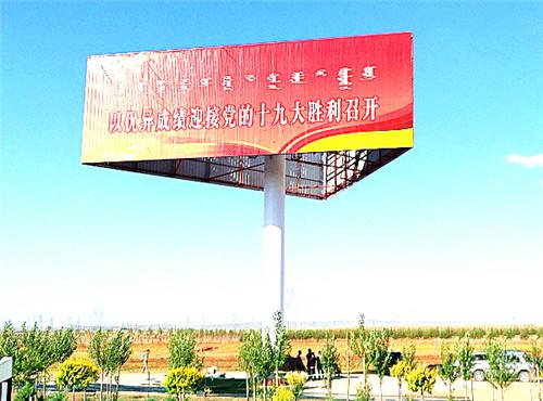 山东单立柱制作公司-施工方案
