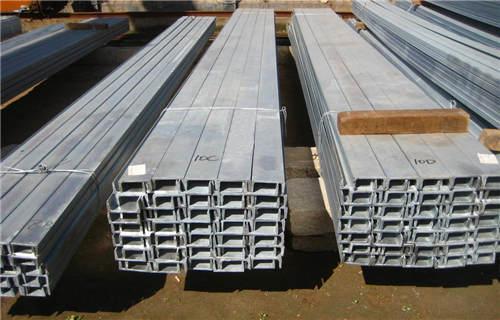 北京Q235B槽钢新资讯