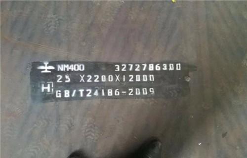 江苏30CrMoA钢板价格