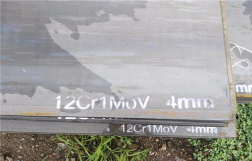 辽宁12CrMoV钢板现货