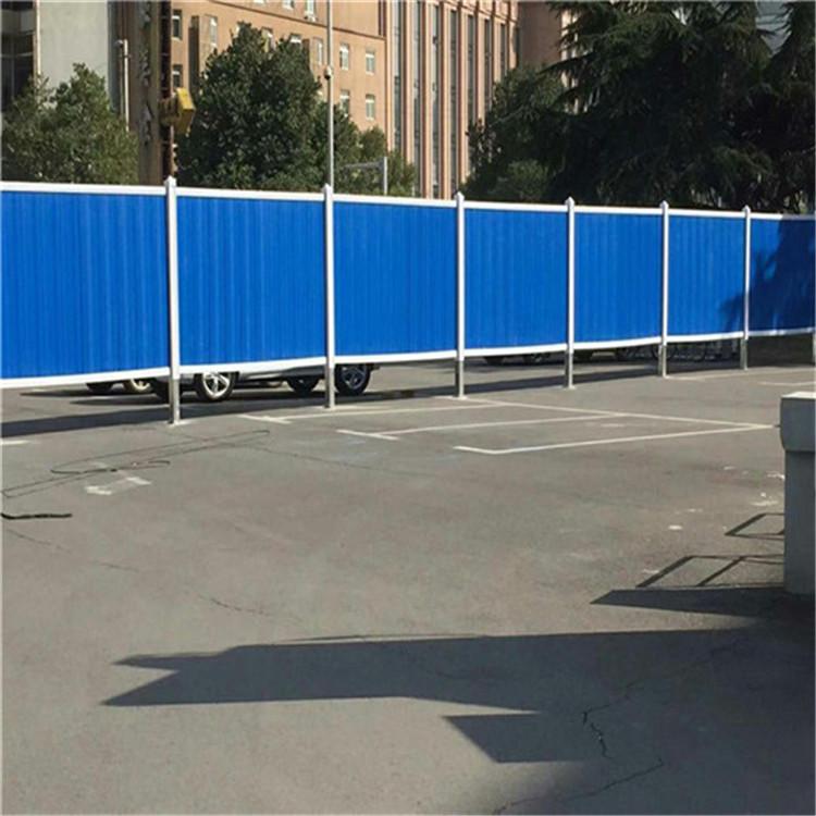直销思明喷雾喷淋围挡/工地彩钢板围挡 可安装