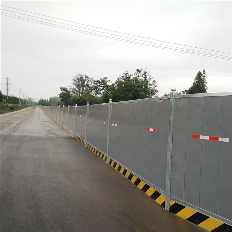 直销厦门2米高工程施工围挡/市政施工围挡 可安装