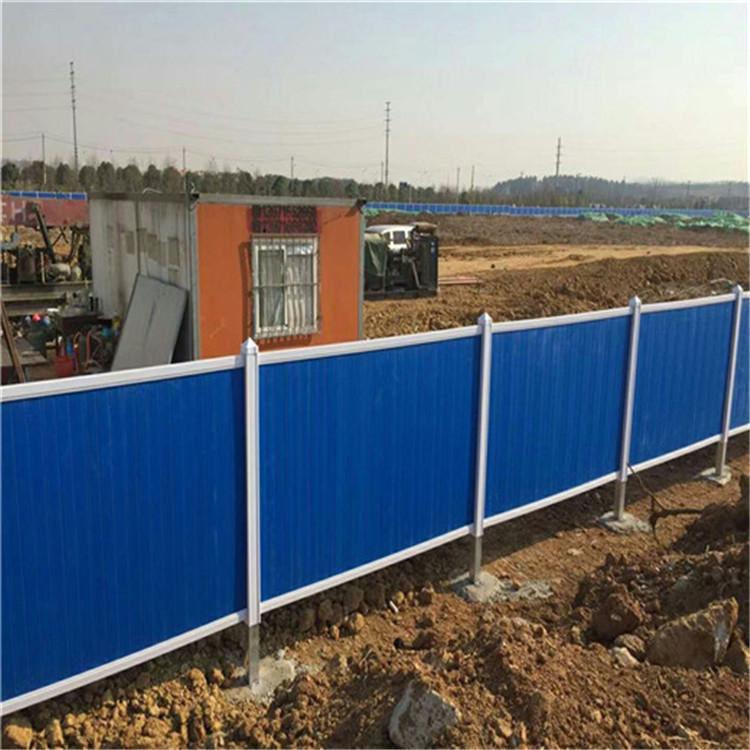 直销湖里建筑防护围墙围挡/夹芯板施工围挡 可安装
