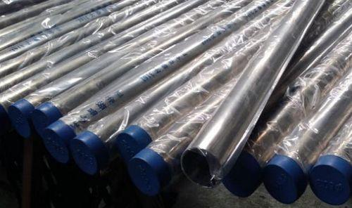 芜湖316L不锈钢板压花板价格