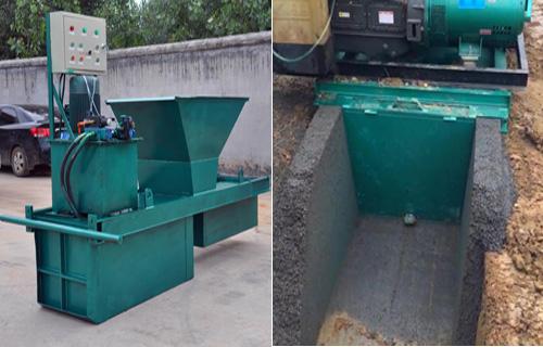 江西梯形水渠成型机 自走式边沟混凝土成型机