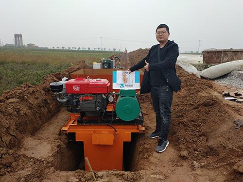 湖南U型水渠成型机 自走式边沟混凝土成型机