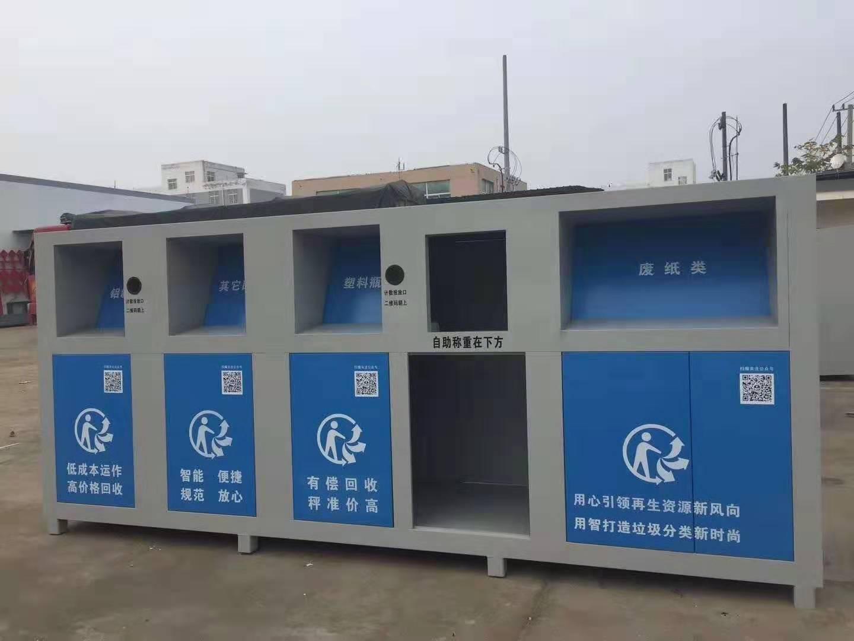 湖南北京垃圾分类