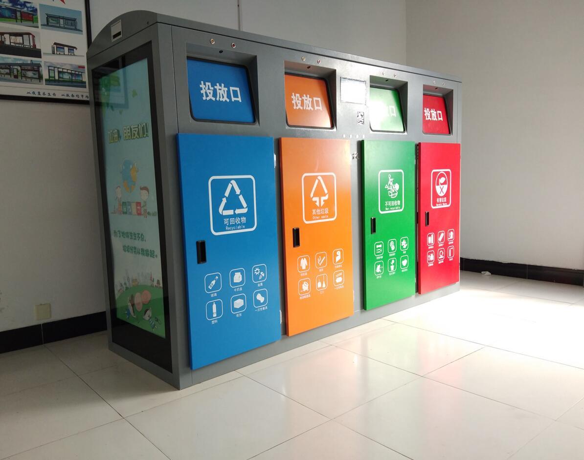 西藏垃圾分类亭积分