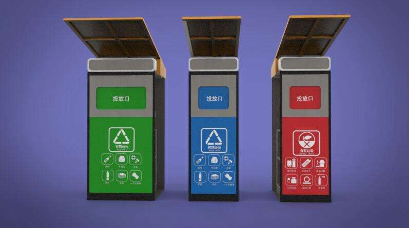 长沙智能垃圾箱称重积分
