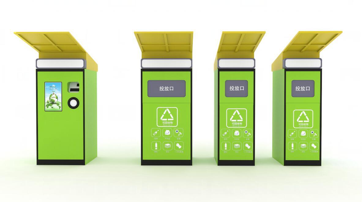 湖南小程序垃圾箱