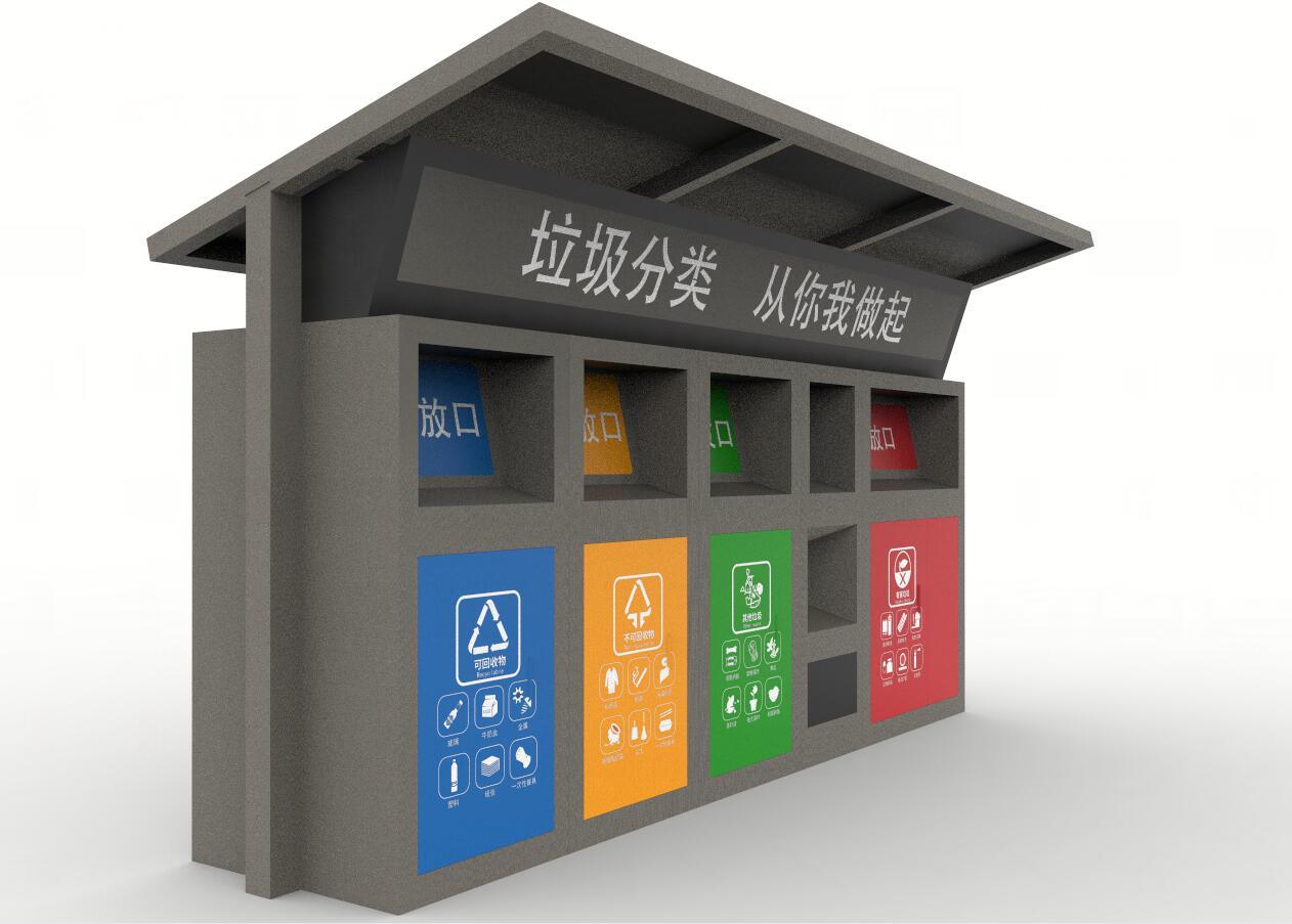 黑龙江垃圾分类亭积分