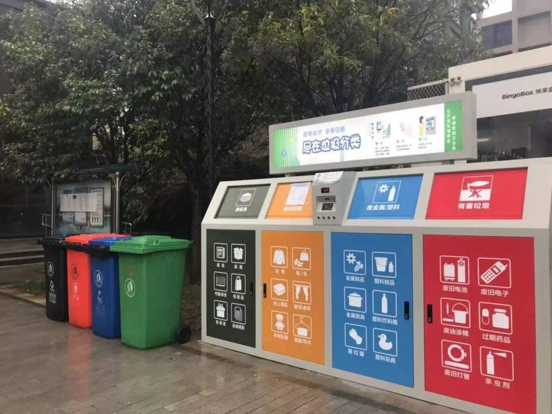 蚌埠積分兌換垃圾箱