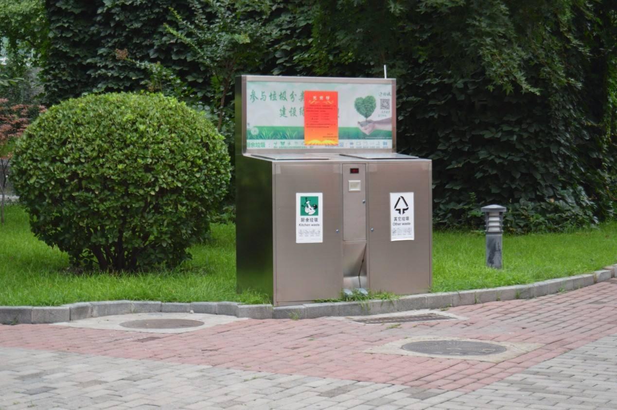 黑龙江垃圾分类箱手机APP