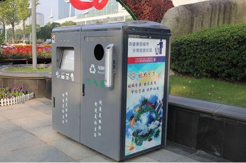 江西垃圾分类箱智能