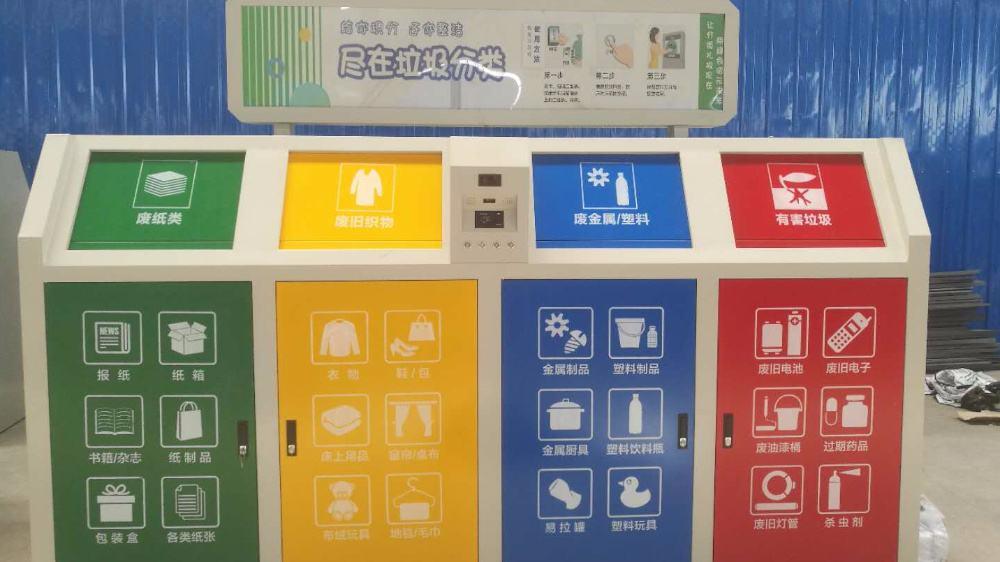 蚌埠上海智能垃圾箱
