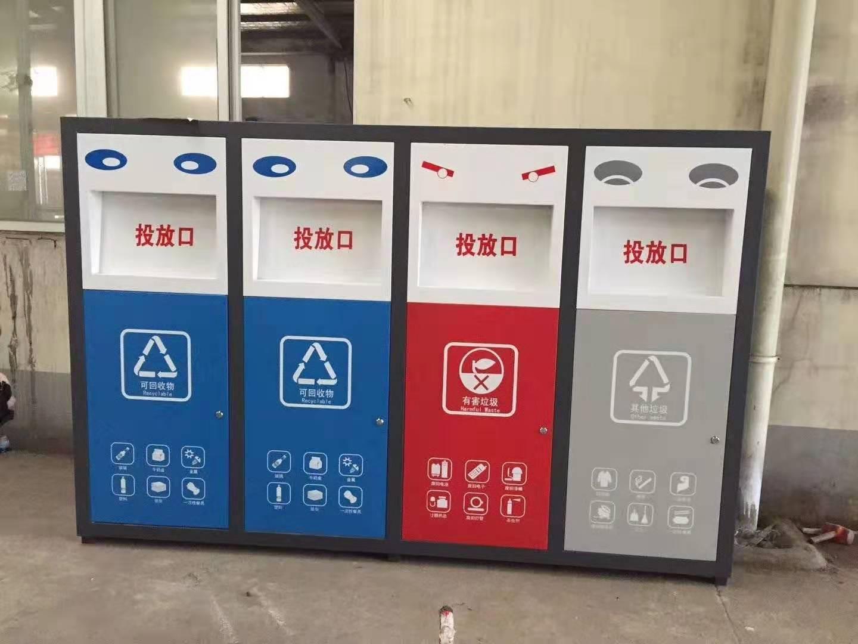 长沙智能垃圾箱APP