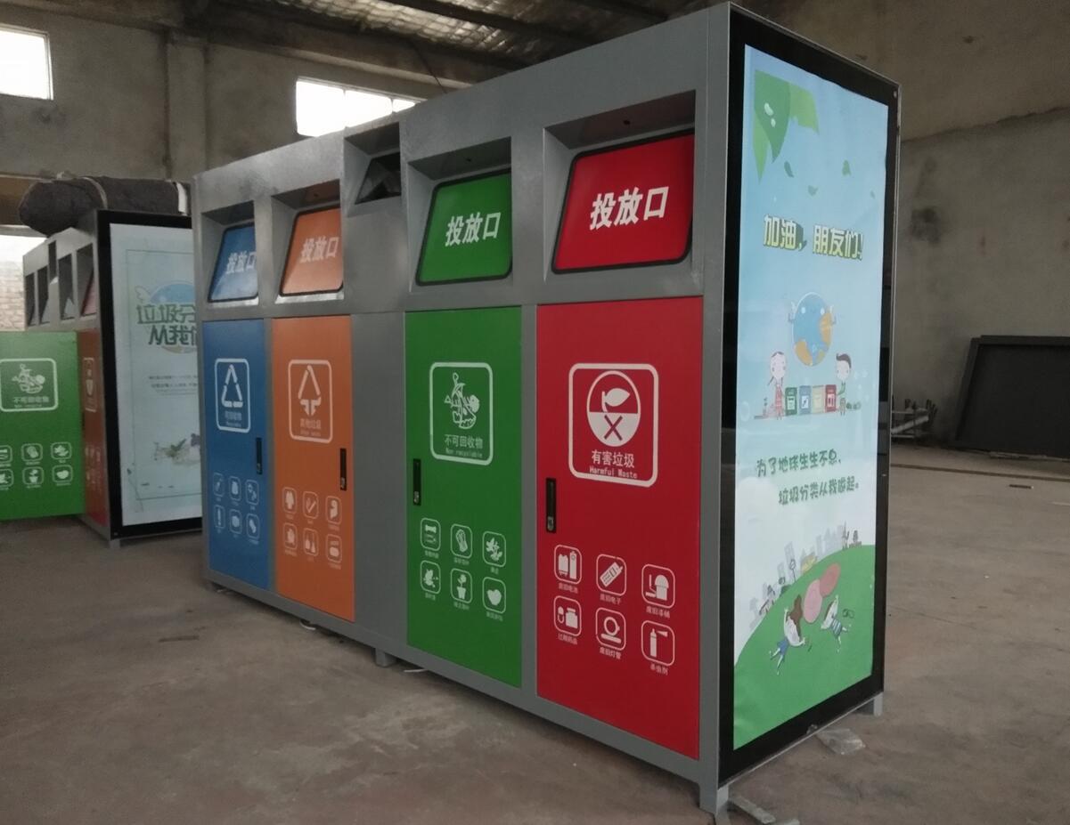 蚌埠垃圾分類箱
