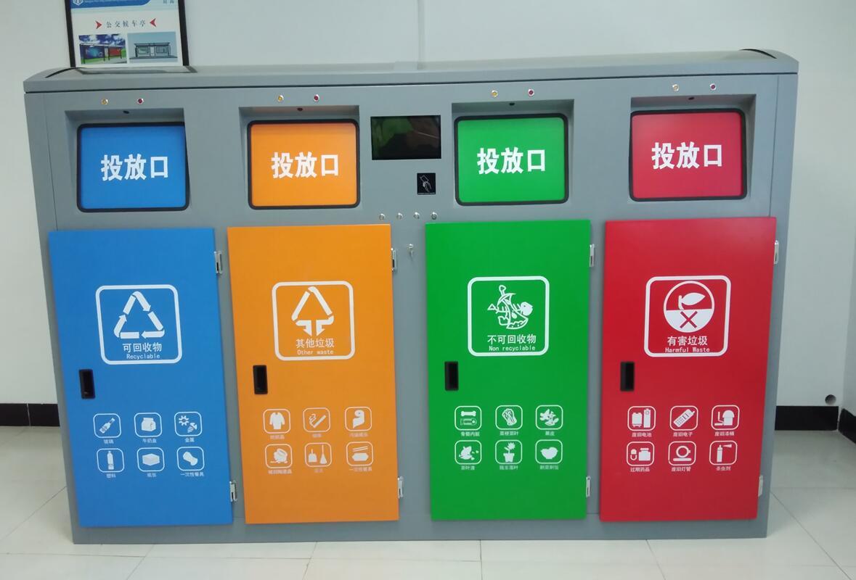 长沙垃圾分类箱智能