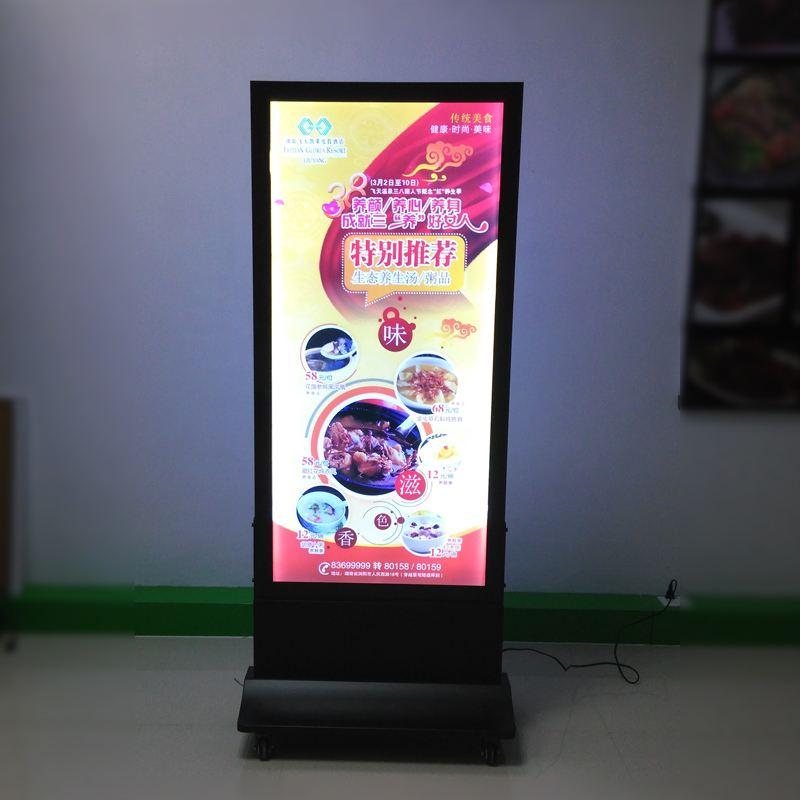 黑龙江LED滚动灯箱