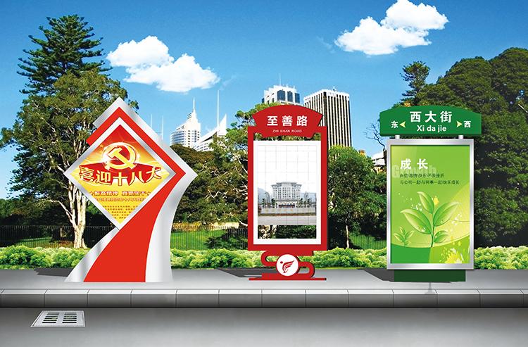 湖南广告滚动灯箱