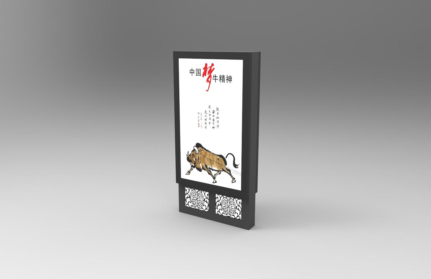 西藏智能灯箱