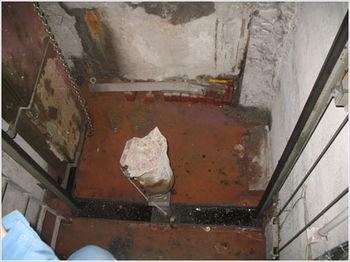西乡楼顶裂缝补漏详情请咨询免费上门检测