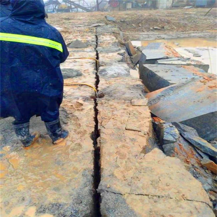 辽宁山上修路不能火工快速破石头厂家直销铁矿石