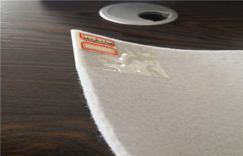 黔西南0.7mm聚丙烯土工布