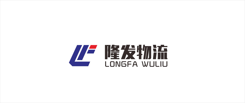 广东电商家具到本溪货运公司