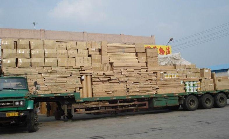 中山定制办公家具到七台河茄子河区货运专线