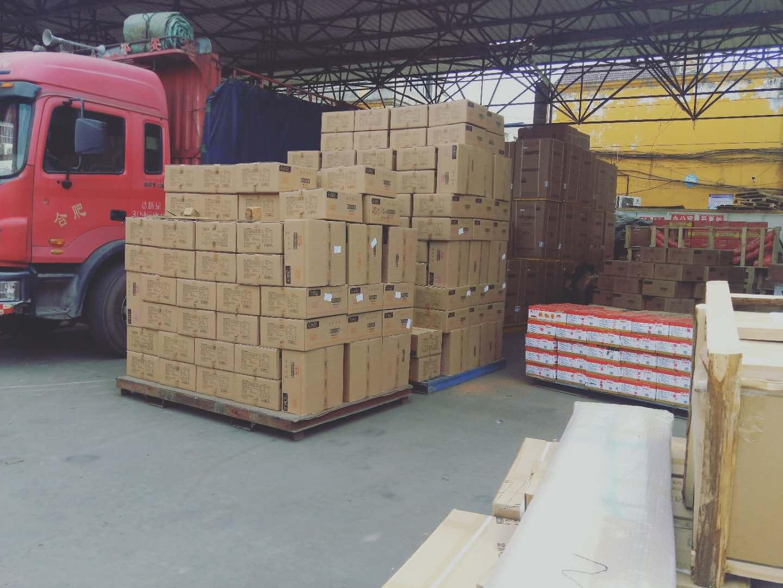 合肥到安庆货运,按吨计价