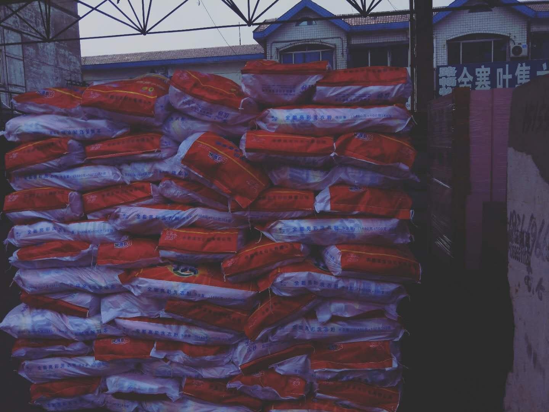 合肥到莆田货运,按吨计价