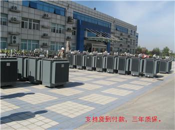 花山变压器厂-专业生产变压器厂规格齐全