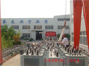蕉城整流变压器厂-变压器生产厂厂家直销价格