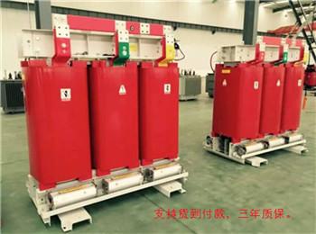 汶川干式变压器厂-汇德变压器厂欢迎您