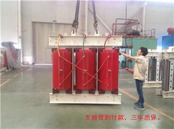 博望过载变压器厂-专业生产变压器厂规格齐全