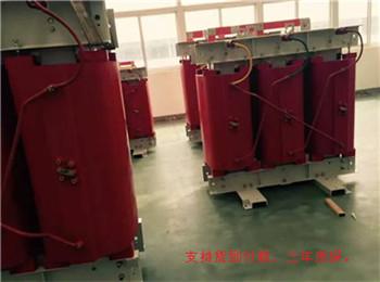 富县干式变压器厂-汇德变压器厂欢迎您