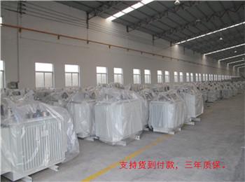当涂油浸式变压器厂-汇德变压器制造厂家