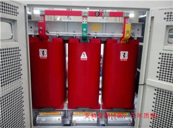 西藏干式变压器厂-变压器生厂商一手货源