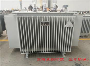 九寨沟油浸式变压器厂-变压器生产厂厂家直销价格