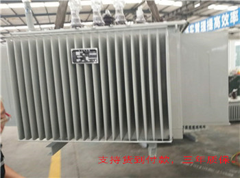 花山变压器厂-汇德变压器制造厂家