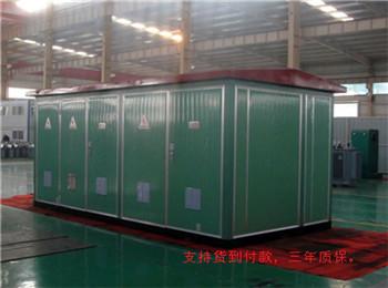 三河非晶合金变压器厂-变压器供应商全铜材质