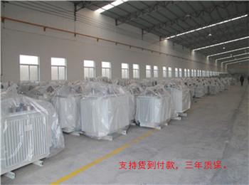 黑水油浸式变压器厂-专业生产变压器厂规格齐全