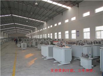 罗庄干式变压器厂-汇德变压器厂欢迎您