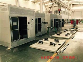 蒙阴变压器厂-汇德变压器制造厂家